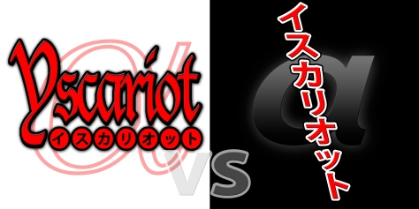 "Can you help us choose a cover for the Japanese Alpha preview of Yscariot? ""White"" or ""Black""?"