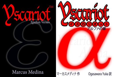The Epsilon Verses and the Japanese Alpha Verses will both be available this spring very soon! Click the image to be taken to the downloads page to catch up on the story!
